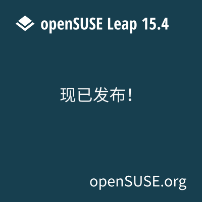 openSUSE Leap 15.3